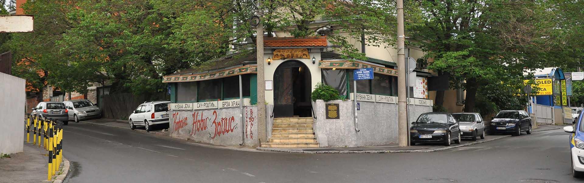 Dostava hrane Bulbuder | Beograd