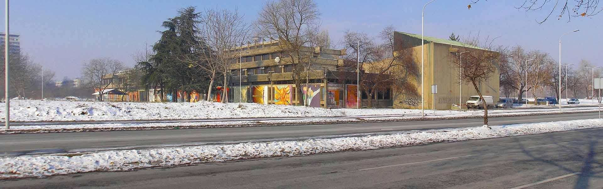Dostava hrane FDU (blok 39) | Beograd